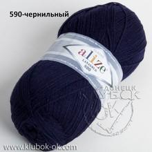 lanagold 800 590-чернильный
