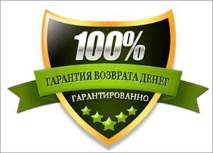 Товары оптом со склада в Москве