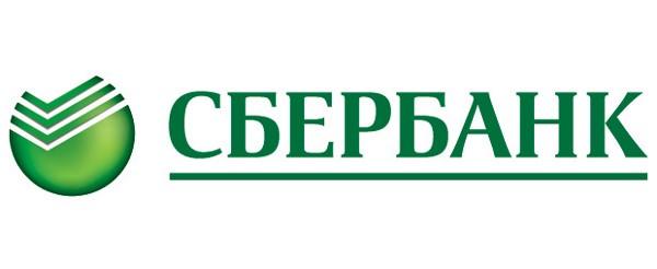 sberbank-600x246.jpg