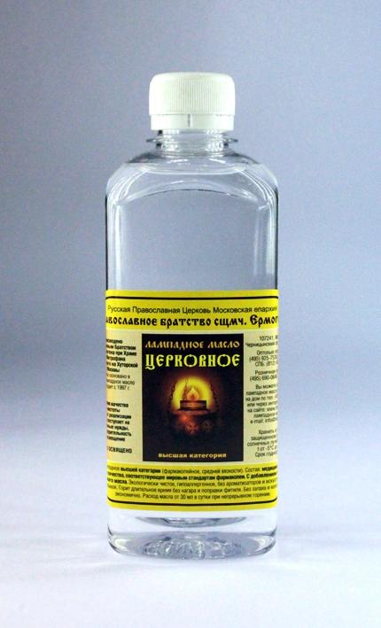 Лампадное масло 0,33 литра