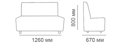 Габаритные размеры 2-местного дивана Денвер