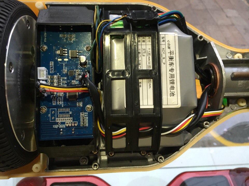 Аккумулятор для смартвея и гироскутера