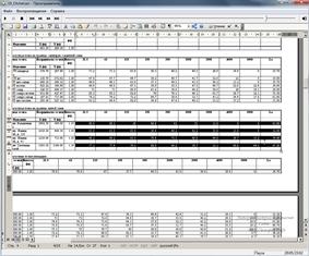 Как сформировать отчет по результатам расчета шума