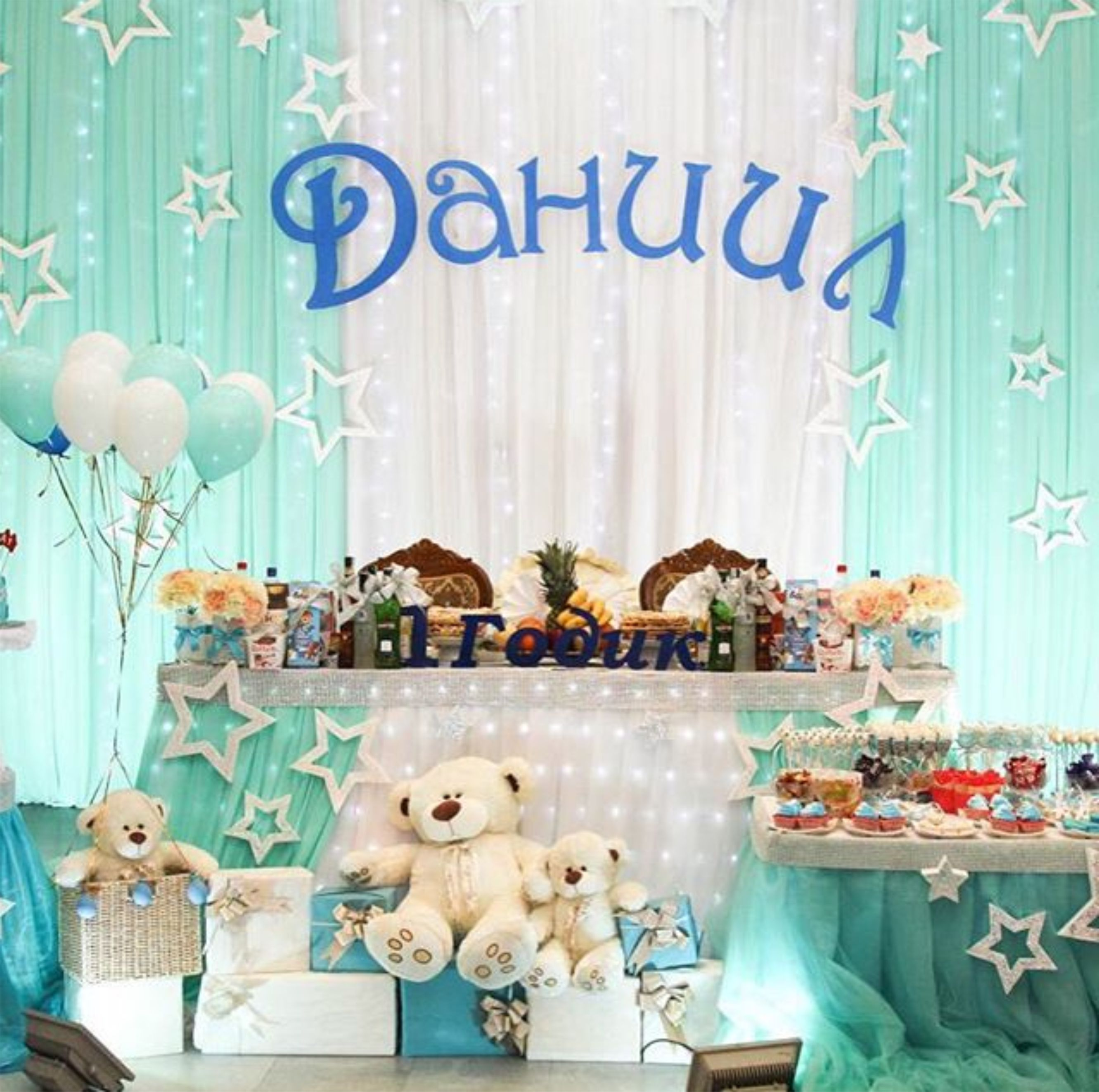 Детский праздник оформление с фото