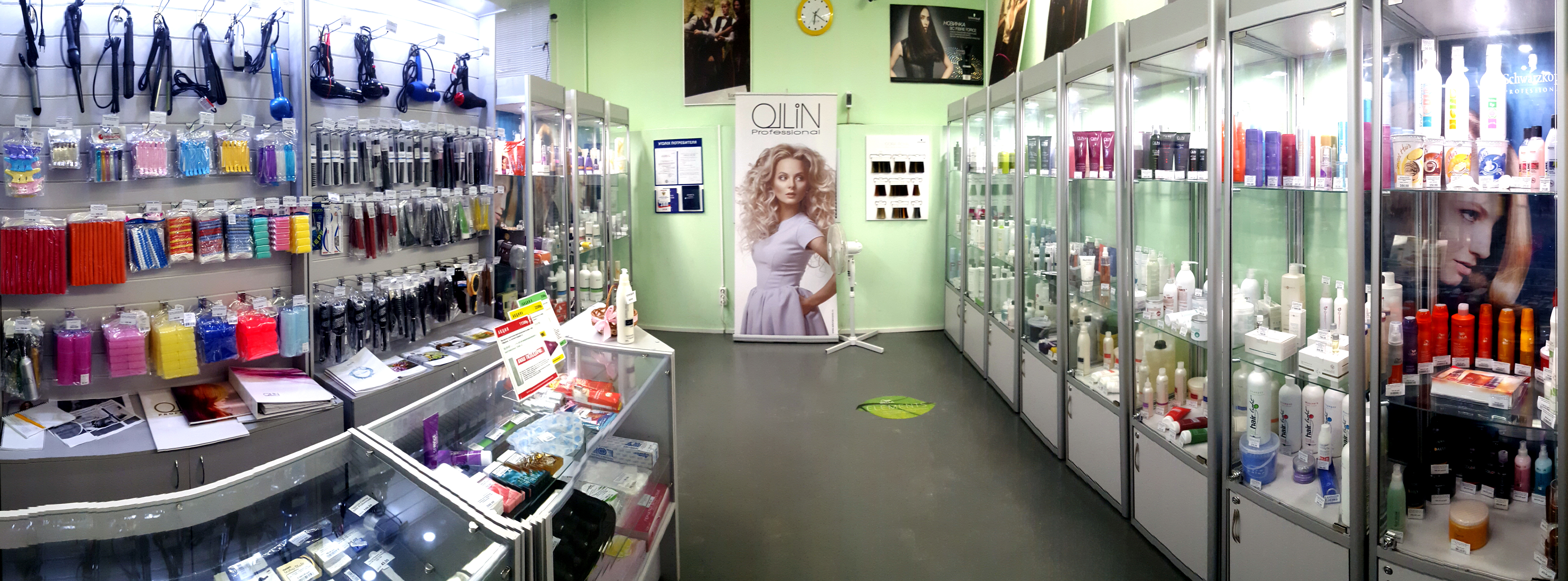Магазин профессиональной косметики для волос адреса в москве