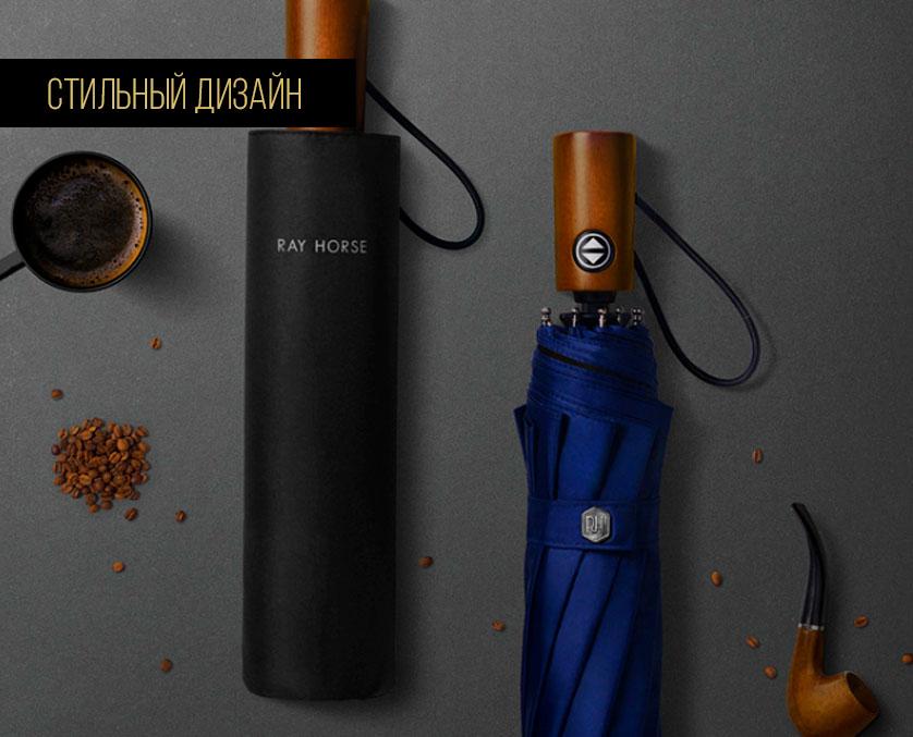 купить темно-синий складной зонт в спб