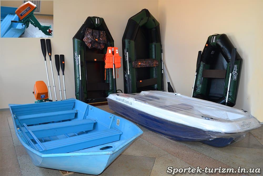 """Лодки, лодочные моторы, якоря, весла в ммагазине """"Рыбалка и Туризм"""""""