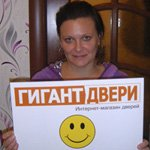 Светлана_Геннадьевна.jpg
