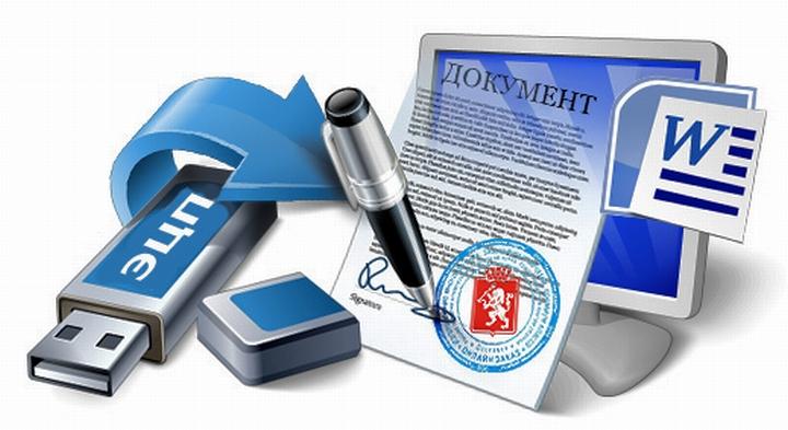 Квалифицированная ЭЦП юридически равноценна ручной подписи