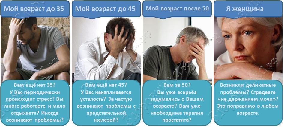 urologicheskiy-massajer-prostaty-zdorovushka-10.JPG