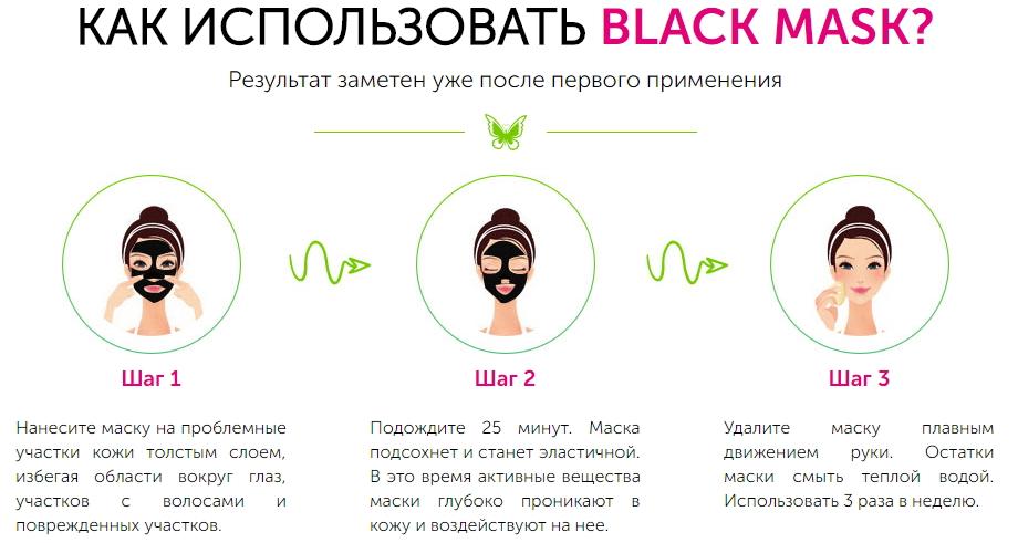 how_black2.jpg