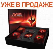 Новый набор Magic: The Gathering: Commander Anthology поступил в продажу!