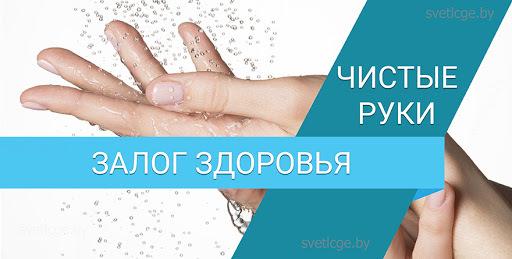 Как уберечь руки от пересыхания?