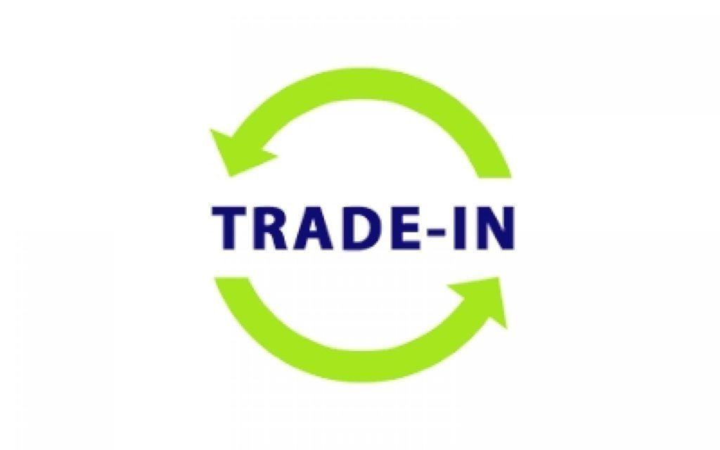 Услуга Trade-in