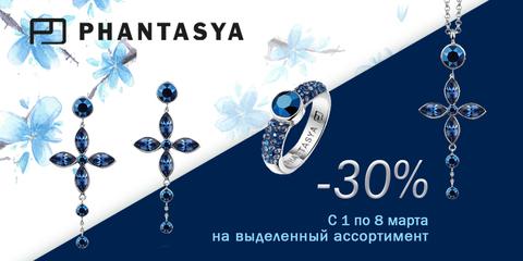 8 марта. Женские мечты от Phantasya