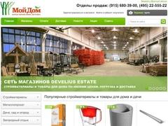 Интернет магазин стройматериалов в Заокском районе