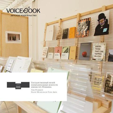VoiceBook в Пушкинском музее!