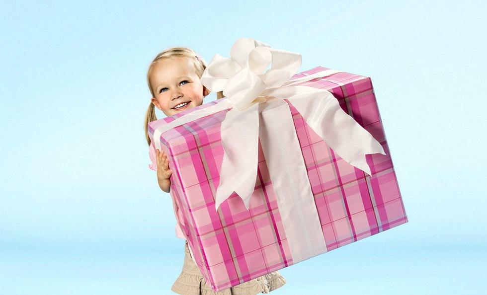 Как выбрать подарок ребенку?