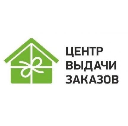 Центры Выдачи Заказов (г. Ярославль)