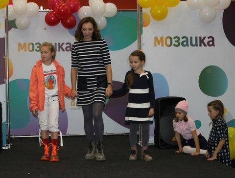 Были рады помочь детям и их мамам :-)