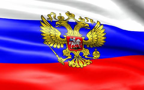 Поздравляем с Днём России !