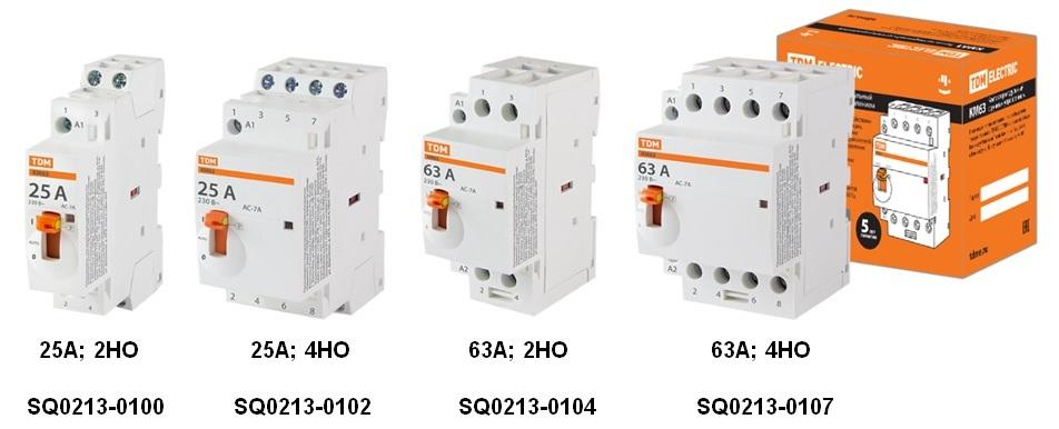 Расширение ассортимента TDM ELECTRIC - Контакторы модульные КМ63 с ручным управлением