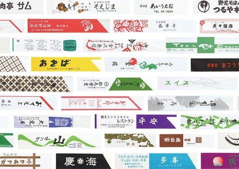 Не мусор, а новый вид искусства: что делать с упаковкой от палочек для суши