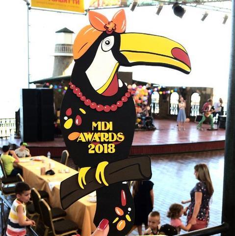 В Тольятти состоялась церемония награждения народной премии MDI Awards 2018