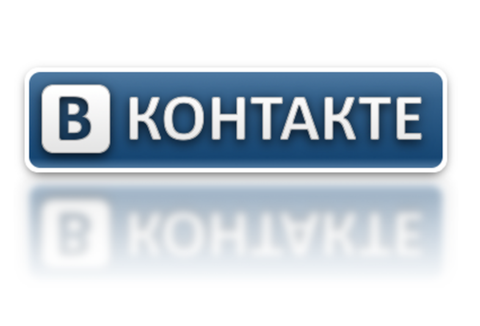 Мега-ПРЕДЛОЖЕНИЕ для наших ВКонтактников!!:)) с 16.10.13 по 23.10.13
