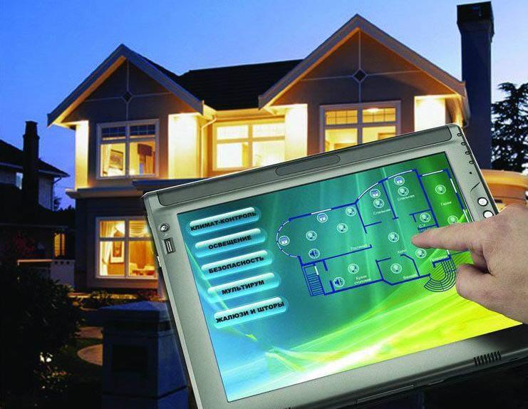 Климатическим оборудованием дома РТКОММ управляет через спутниковый интернет