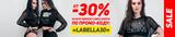 Скидки от 30% до 40% на всю одежду бренда labellamafia