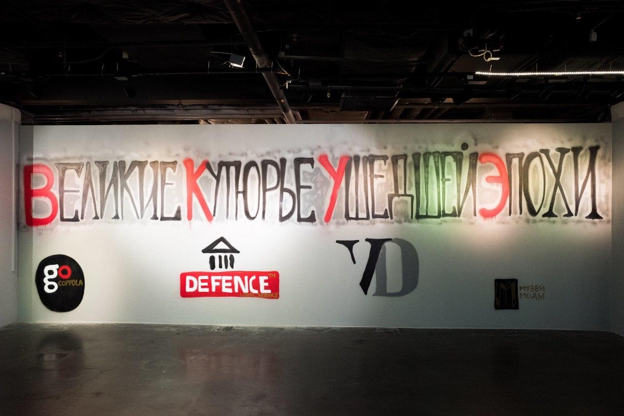 В Универмаге Цветной прошла выставка фотографий Владимира Сычева и галереи винтажных нарядов и украшений VintageDream