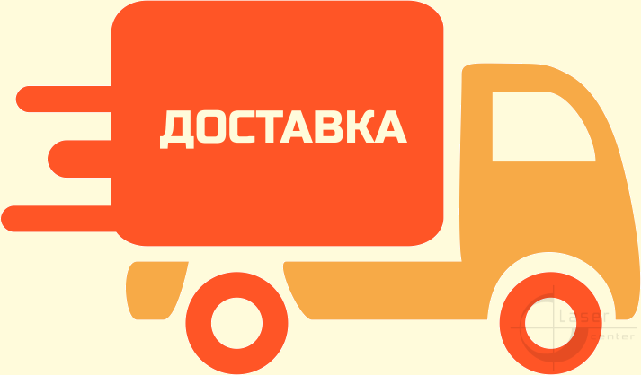 Сроки доставки в Декабре 2019г