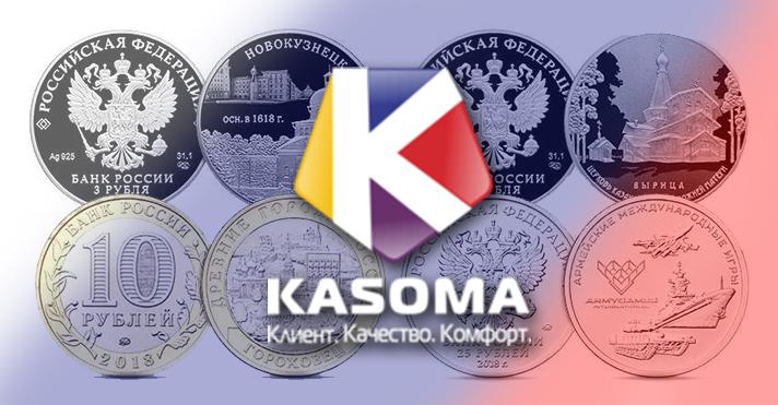 Банк России выпускает памятные монеты