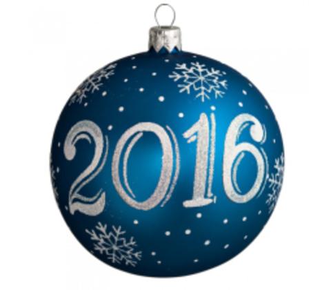 С новым годом и график работы