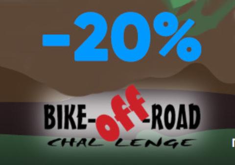 Скидка для участников Bike Off Road 2018