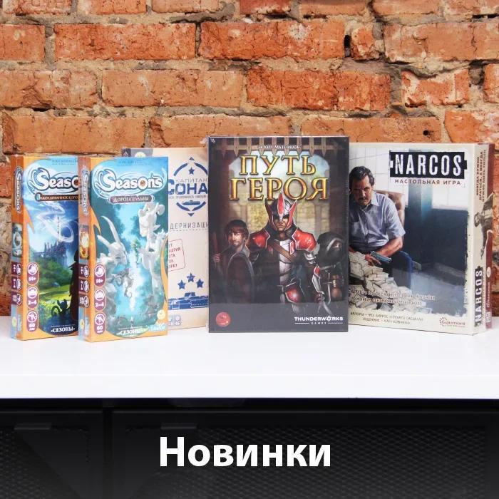 Новые игры в Единороге!