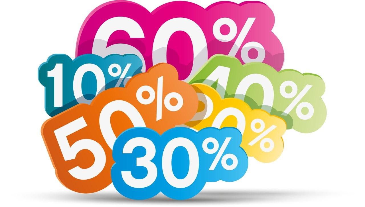 5% скидка за регистрацию