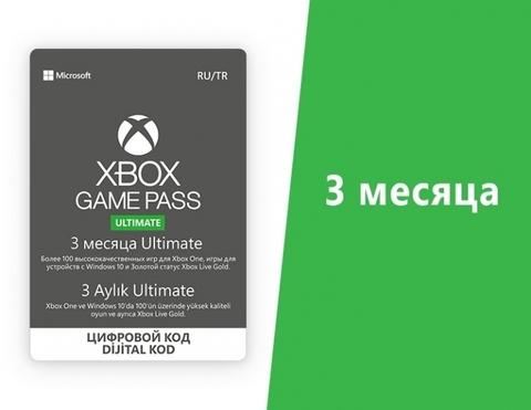 Карта оплаты Xbox Game Pass Ultimate на 3 месяца