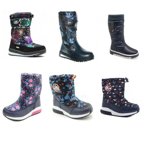 Детская обувь любых моделей в интернет-магазине