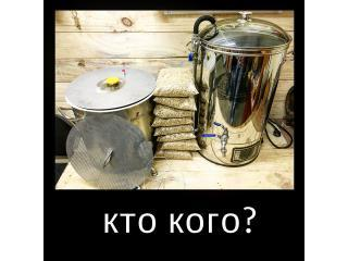 Котел или автоматическая пивоварня?