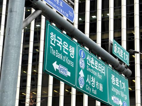 Крупный корейский банк запустит службу хранения криптовалюты.