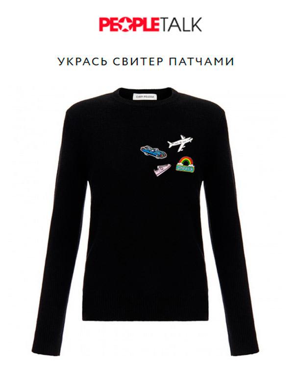 Macon & Lesquoy - 4 способа обновить старый свитер на People Talk