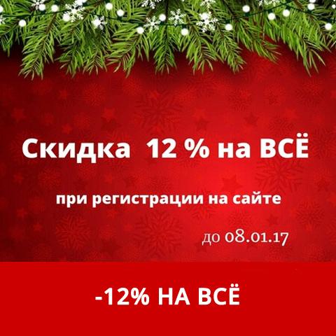 Новогоднее волшебство от RedLaika.
