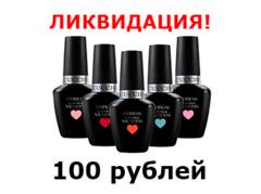 Ликвидация! Последние гель-лаки VENEER по 100 рублей