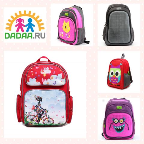 Рюкзаки школьные 4ALL