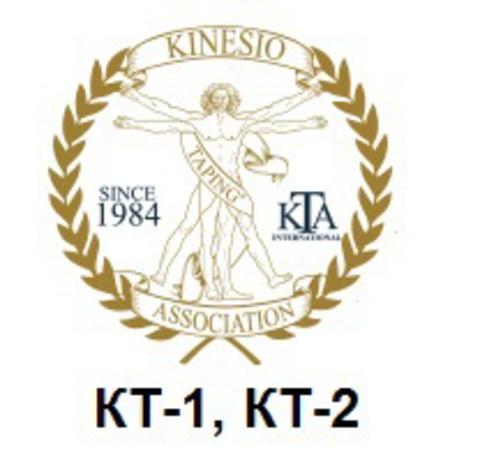 Базовый курс по Кинезиотейпированию КТ1-КТ2