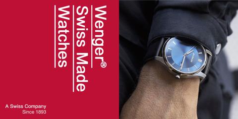 Швейцарске часы это дорого? Не всегда!