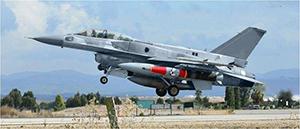 Израиль демонстрирует бетонобойную ракету