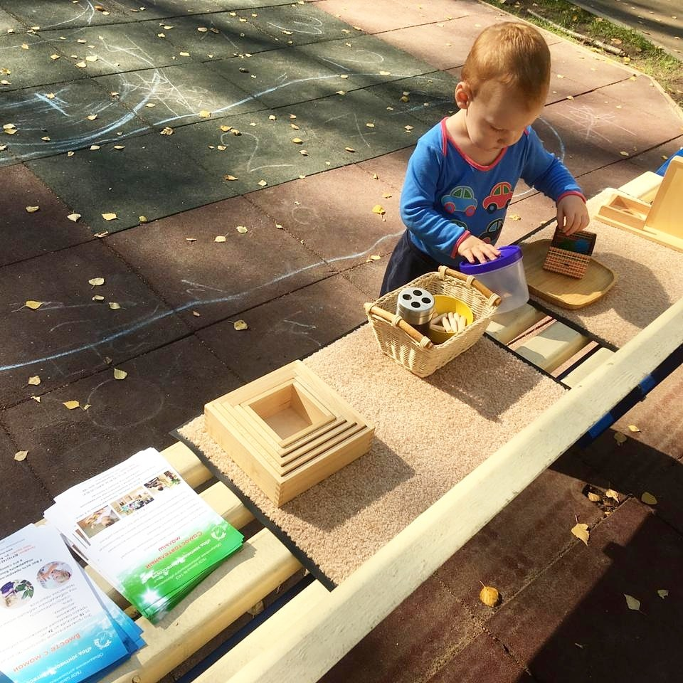 5 сентября встреча с малышами в Лианозовском парке
